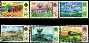 MONGOLIA Sc#1363-1368 1984 Communications Complete Set OG Mint NH