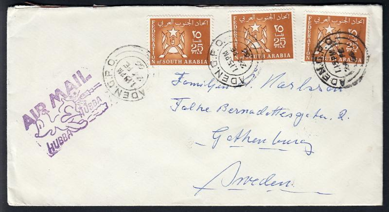SOUTH ARABIA ADEN 1966 Ship's Mail to Sweden