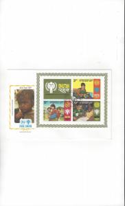 Bhutan  FDC 1979 International Year of the Child Official Cachet