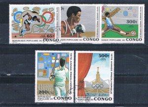 Congo PR C256-60 Used set Sports 1979 (HV0226)