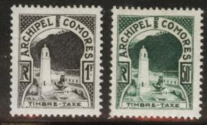 Comoro Islands Scott J1-J2  MH* 1950 Postage Due set