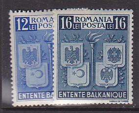Romania Scott #504-505 MLH