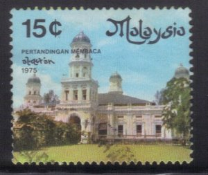 MALAYSIA SC# 134A **USED** 15c 1975  MOSQUE  SEE SCAN