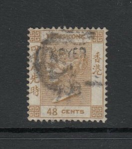 Hong Kong Sc 22 (SG 31), used