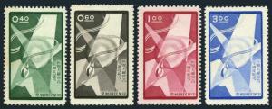 Taiwan 1209-1212,hinged.Michel 308-311. Human Right Declaration-10,1958.