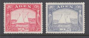 Aden Sc 6, 7, MLH. 1937 3a & 3½a Dhow, 2 values from set, fresh, VLH.