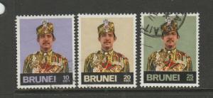Brunei 1976 Defs, Block CA upright, 3 vals, FU SG 260/2