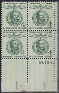 United States, Sc # 1117, MNH, PB