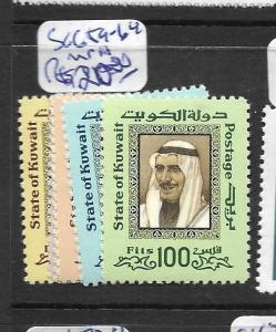 KUWAIT (PP01003B) SG 659-64   MNH