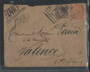 ADEN  COVER (PP1404B) 1884 QV 1A +2A INDIA USED ABROAD COVER TO FRANCE