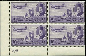 Egypt Scott #C44 Plate Block of 4 Mint Never Hinged