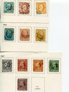 Netherlands #1-11 Used F-VF