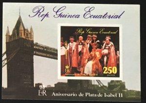 Equatorial Guinea #MiBl257 MNH S/S CV€7.00 Queen Elizabeth II