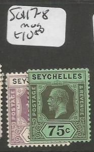 Seychelles SG 117-8 MOG (8cmo)