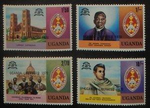 Uganda 249-69.  1979 Commemoratives, Liberation Overprints