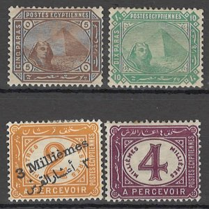 COLLECTION LOT OF # 1653 EGYPT 4 MH STAMPS 1879+