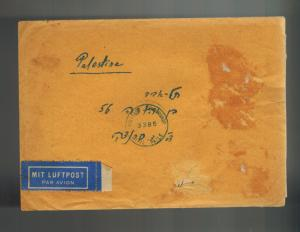 1946 Salzburg Austria Displaced Person Camp DP cover to Palestine w/Letter Yidd
