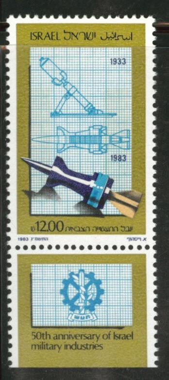 ISRAEL Scott 840 MNH** 1983 Military Industry stamp