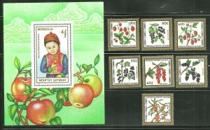Mongolia MNH S/S & 7 Stamps 1584-91 Fruit 1987 SCV 7.10