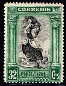 PORTUGAL STAMP 1928 Independence Issue MH/OG STAMP LOT 32C
