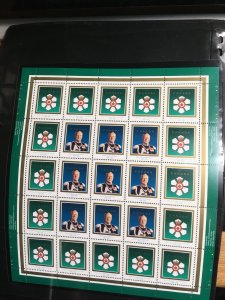 Canada #1447a Mint VF-NH Imprint Sheet of 25.1992 Order of CDA Face Alone $10.50