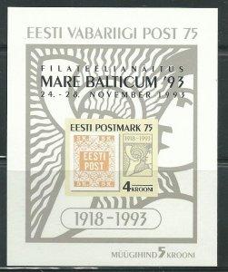 1993 Estonia Scott Catalog Numbers 260a Unused Never Hinged