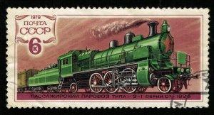 Locomotive (T-7089)