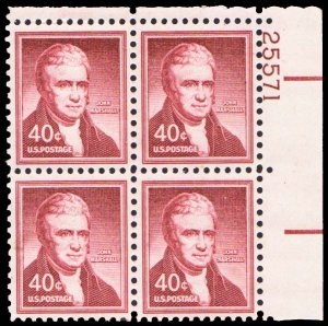 United States Scott 1050a Mint never hinged.