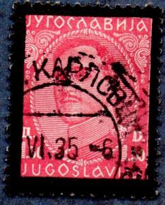 Yugoslavia Scott #106 1.50d King Alexander Memorial (1934) Used