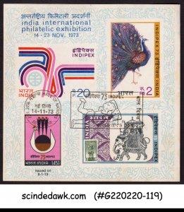 INDIA - 1973 INDIPEX '73 - MINIATURE SHEET - FDI
