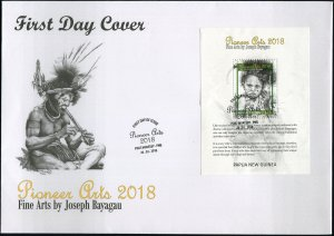Papua New Guinea. 2018. Pioneer Art. Children (2) (Mint) First Day Cover
