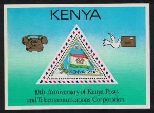Kenya 10th Anniversary of Kenya Posts and Telecommunications Corporation MS