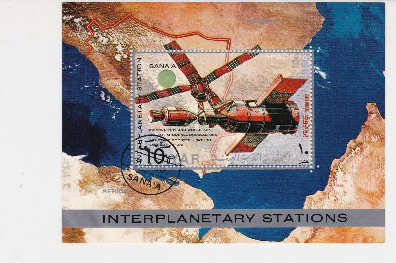 Yemen Arab Republic Interplanetary Stations Special Cancel Stamps Sheet  R 17800