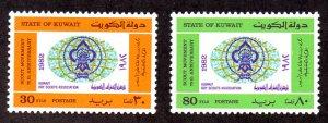 KUWAIT 882-883 MNH SCV $3.05 BIN $1.85 SCOUTS