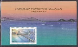 Hong Kong # 791a, Opening of Lantau Link Bridge, NH, 1/2 Cat.