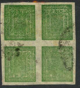 NEPAL 1898-1917 4a DULL GREEN Sripech and Crossed Khukris BLOCK 4 Sc No. 17 VFU