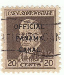 Canal Zone, Scott #O6 - 20c Olive Brown - Used