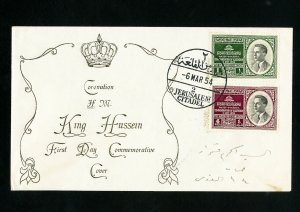 Jordan 1954 Coronation of King Hussein Stamps On Cover VF