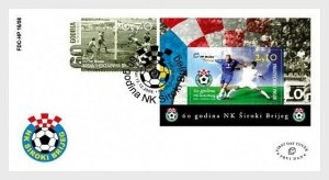 2008 BOSNIA - SG: C253  -SIROKI BRIJEG FOOTBALL CLUB -  FIRST DAY COVER
