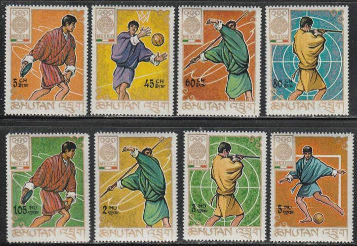 Bhutan #97-97G MNH Full Set of 8