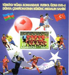 Azerbaijan 741 MNH ..
