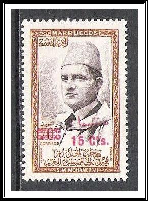 Morocco Northern Zone #21 Sultan Mohammed V Surcharged MH