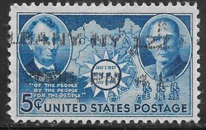 USA 906: 5c Abraham Lincoln and Sun Yat-sen with Map of China, MNH, F-VF
