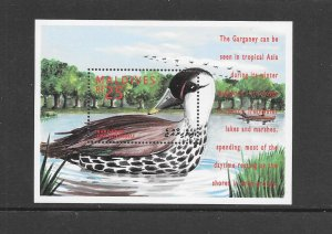 BIRDS - MALDIVES #2040  DUCK  MNH
