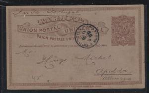 URUGUAY (P0105B)  1896 3C PSC TO GERMANY