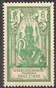 French India #84 MNH F-VF (B6844L)