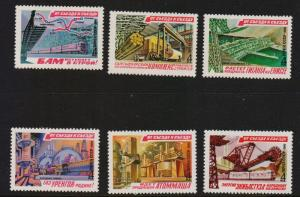 Russia 1981 MNH construction projects complete