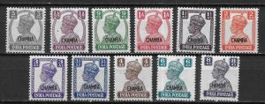 India Chamba 89-99 George VI Short set Unused Lightly Hinged