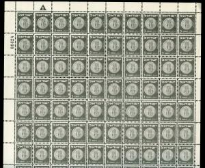 ISRAEL SECOND COINS SCOTT#17/22 SHEETS OF 100  MINT NEVER  HINGED W/ SEPARATIONS