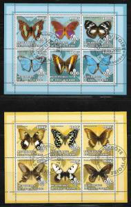Ivory Coast Butterflies and the Boy Scouts Used - No catalogue
